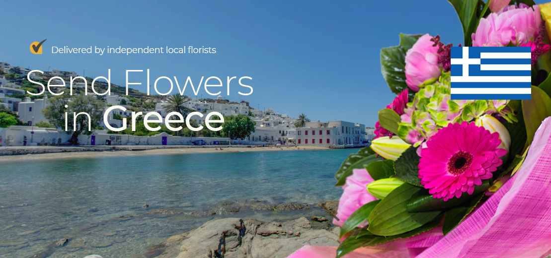 Sameday flowers delivered in Greece