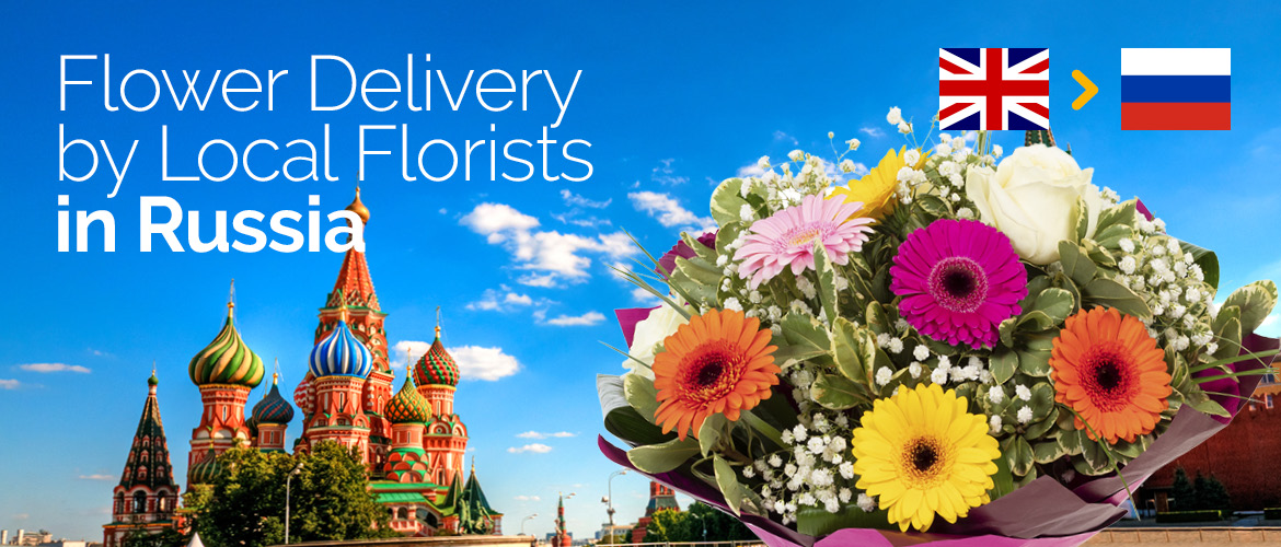 Send flowers from the UK to Russia